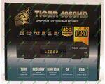 Tiger 4060 HD