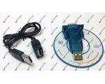 USB-RS232 переходник