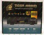Tiger 4060 HD + Wi-Fi адаптер