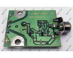 Антенный усилитель ALN-9999999