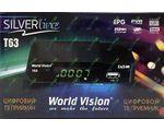 Купить World Vision T63 цифровой эфирный DVB-T2 ресивер. Цена на World Vision T63 цифровой эфирный DVB-T2 ресивер в Киеве, Харькове, Одессе, Днепропетровске, Одессе, Львове: обзор, отзывы, описание, продажа