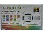 WinQuest MICRO HD Plus (Winquest HD Micro+)