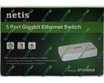 Сетевой SWITCH NETIS ST3105GS (5-PORT Gigabit Ethernet Switch)