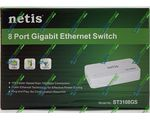Сетевой SWITCH NETIS ST3108GS (8-PORT Gigabit Ethernet Switch)