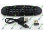 Пульт REMOTE CONTROL C120 (Air Mouse + KEYBOARD)