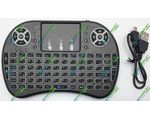 Пульт REMOTE CONTROL I8B (MINI KEYBOARD)