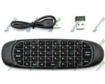 Пульт REMOTE CONTROL T10 (Air Mouse + KEYBOARD)