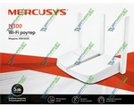 Маршрутизатор Mercusys MW305R V2