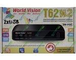 Купить World Vision T62M2 цифровой эфирный DVB-T2 ресивер. Цена на World Vision T62M2 цифровой эфирный DVB-T2 ресивер в Киеве, Харькове, Одессе, Днепропетровске, Одессе, Львове: обзор, отзывы, описание, продажа
