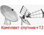 Комплект T23 DVB-T2 ресивер и uClan B6 Full HD METAL без RF