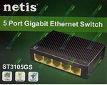 Сетевой SWITCH NETIS ST3105GS V2 (5-PORT Gigabit Ethernet Switch)
