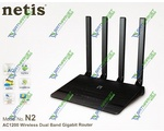 Маршрутизатор Netis N2 AC1200Mbps IPTV Dual Band Gigabit Router