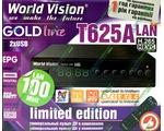 World Vision T625A LAN цифровой эфирный DVB-T2 ресивер