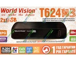 Купить World Vision T624 M3 цифровой эфирный DVB-T2 ресивер. Цена на World Vision T624 M3 цифровой эфирный DVB-T2 ресивер в Киеве, Харькове, Одессе, Днепропетровске, Одессе, Львове: обзор, отзывы, описание, продажа