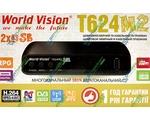 Купить World Vision T624 M2 цифровой эфирный DVB-T2 ресивер. Цена на World Vision T624 M2 цифровой эфирный DVB-T2 ресивер в Киеве, Харькове, Одессе, Днепропетровске, Одессе, Львове: обзор, отзывы, описание, продажа
