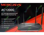 Маршрутизатор Mercusys AC1200G