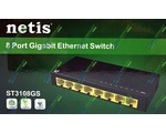 Сетевой SWITCH NETIS ST3108GS V2 (8-PORT Gigabit Ethernet Switch)