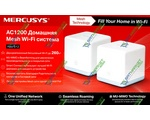 Mercusys Halo S12 AC1200 (2-cube) Wi-Fi Mesh System