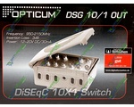 DiSEqC 10x1 Opticum DSG 10/1 в кожухе
