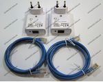 Powerline Kit2Units D-Link DHP-309AV