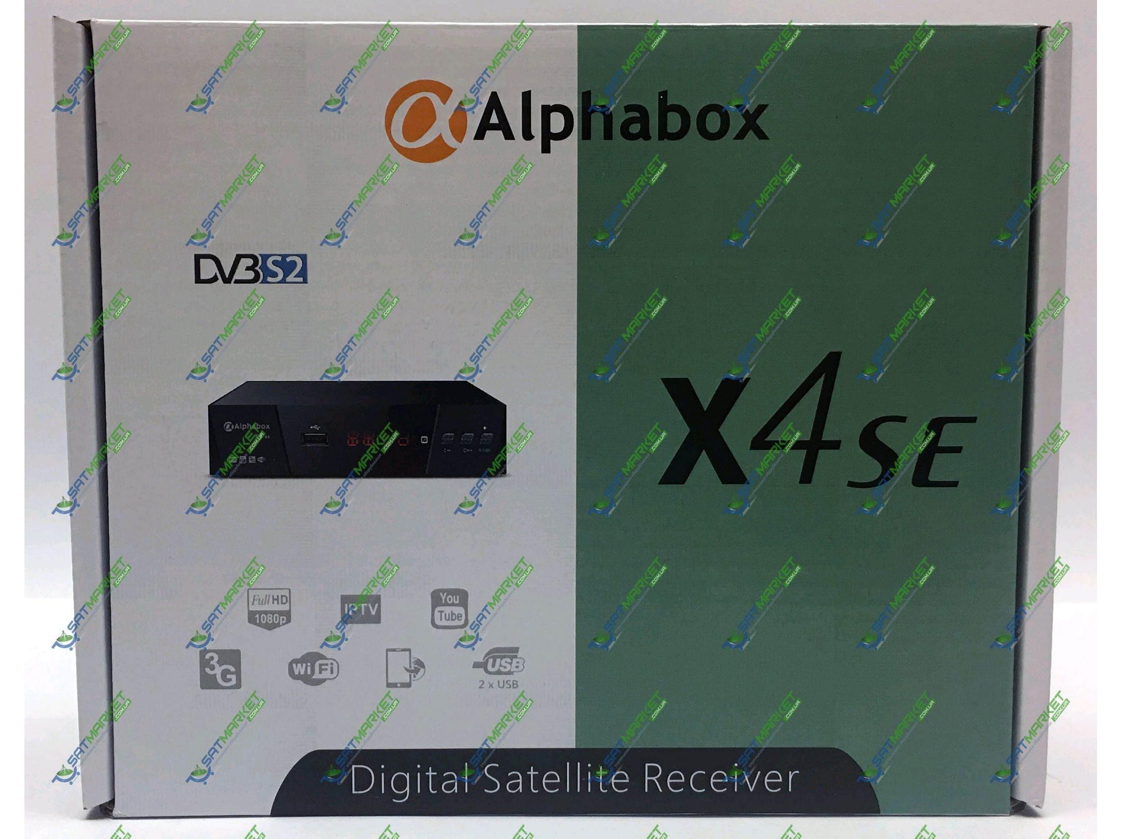 Купить Alphabox X4 SE  Цена на Alphabox X4 SE в Киеве, Харькове