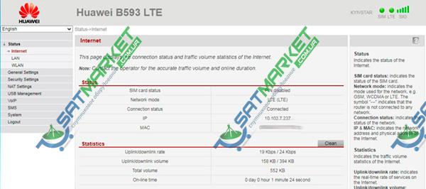 Huawei B593u-12